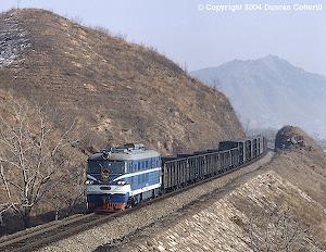 Train bj
